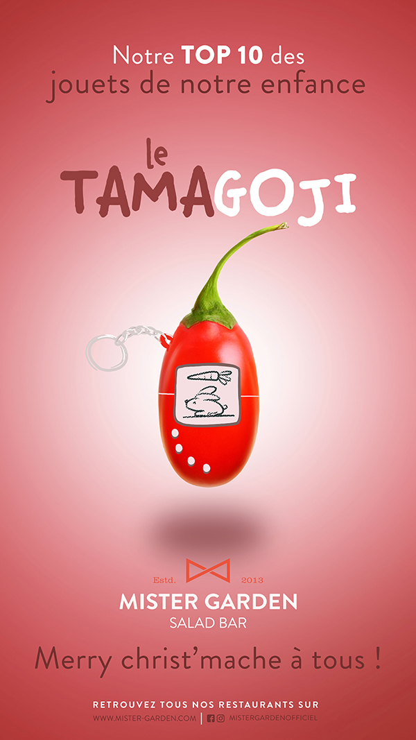 le Tamagoji